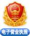 http://wap.scjgj.sh.gov.cn/businessCheck/verifKey.do?showType=extShow&serial=9031000020160408092943000000543448-SAIC_SHOW_310000-20120503123658369059&signData=MEUCIGRhXVhMPHcdcCVDDSA55d5eT2mxmvYpYyRHHKvTxHIcAiEA5x5+HAMrUH8ZuAhxj0rM4URElzDqjK2EV8HYso4ytQM=